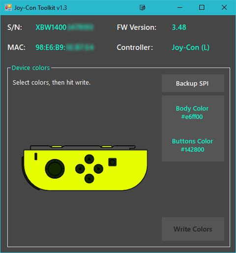 """【Switch】ジョイコンの """"Hack Tool"""" がバージョンアップ!!!"""