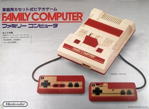 【懐古】ファミリーコンピューターの周辺機器wwwwwww