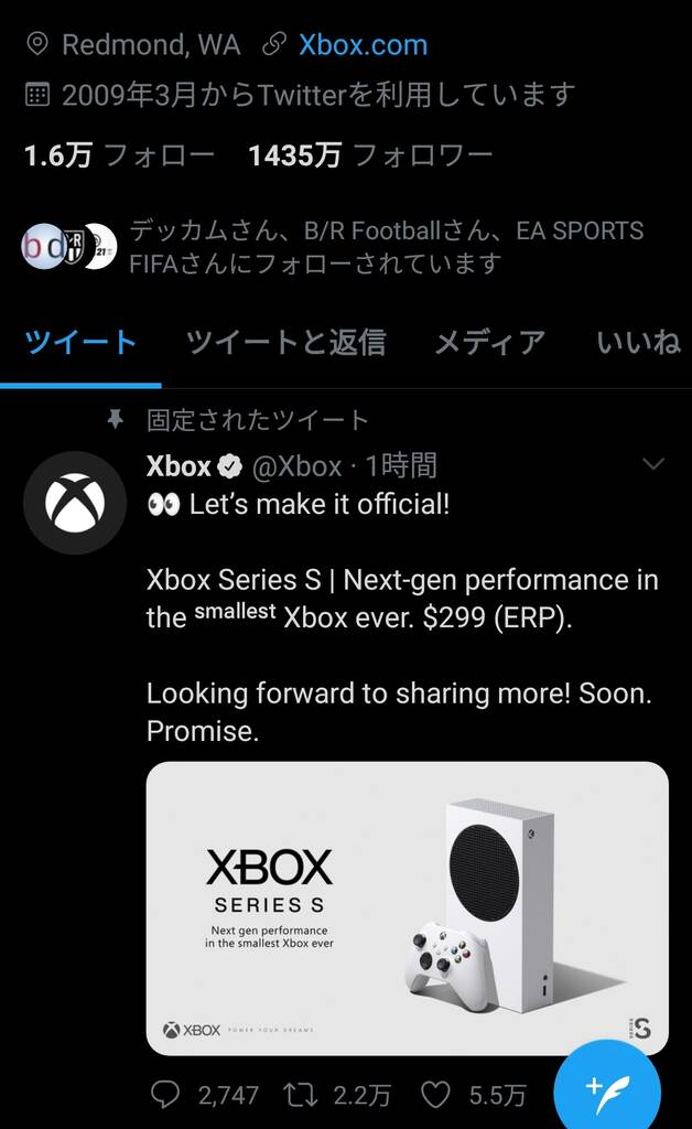 MS、「Xbox Series S」を正式発表!299ドル、歴代最小ボディ