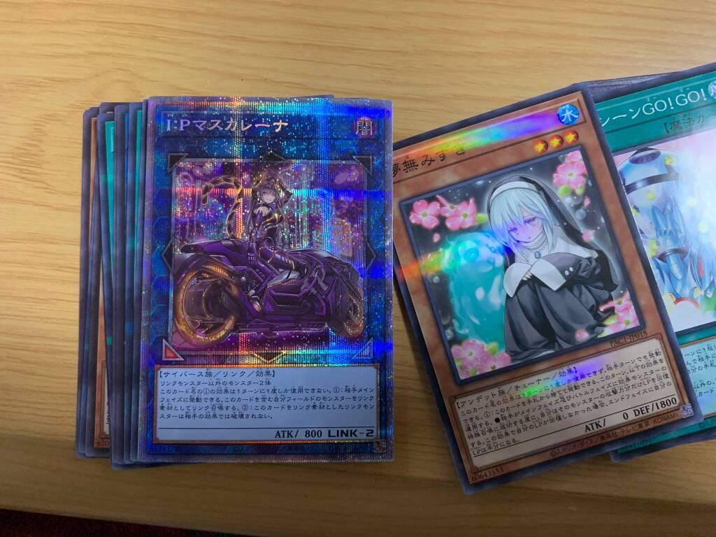 【悲報】新パックの遊戯王カード、1枚が10万円を超えてしまう