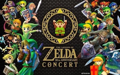 【切実】Nintendo Switchってゼルダシリーズを、全部出してくれると信じてるね~