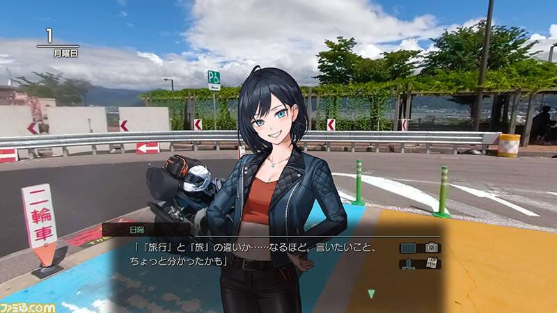 PS4/Switch「風雨来記4」発売決定!