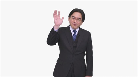 Iwata-Direct-Wave