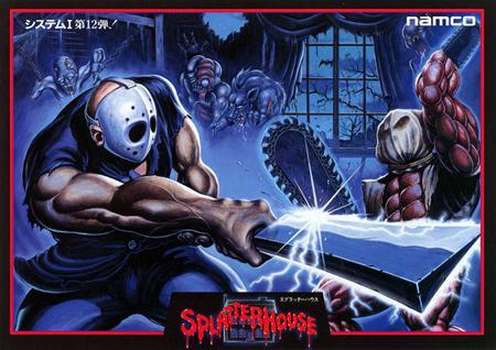 【懐古】スプラッターハウスとかいうゆとりの知らない超名作ホラーアクションゲームwwwww