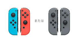 【Switch】ジョイマンのカラフルが嫌いな奴wwwww