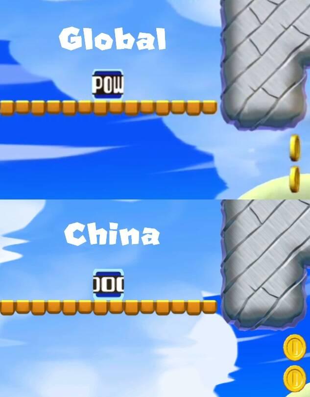 【悲報】マリオの「POWブロック」、中国で表現規制されてしまう