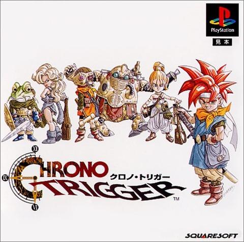 【懐古】稀代の名作『クロノ・トリガー』 実際は、たいして面白くない説。