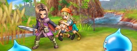 【発売迫る】ドラゴンクエスト11・・・3DS版を求めて…!!!