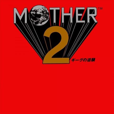 """MOTHER2サントラ """"レコード"""" が予約開始! - 今度はアメリカ本土のみ…!?"""