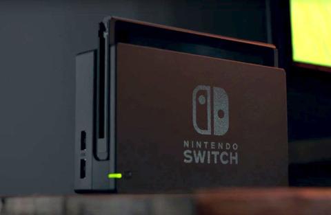 【海外】Nintendo Switch『ドックで傷付き』問題を、オシャレに解消!! イイネ!