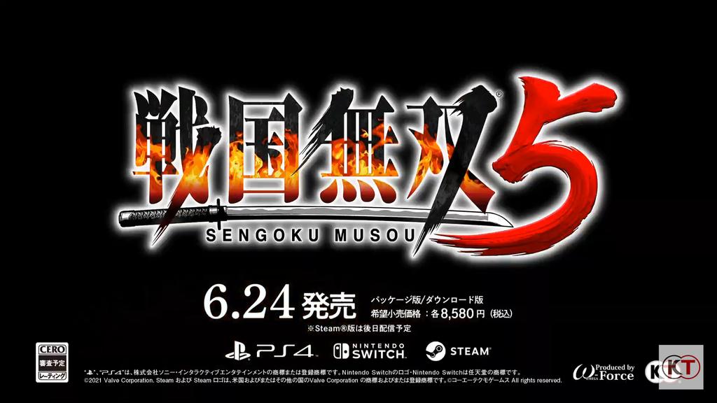 「戦国無双5」発売日が6月24日に決定!