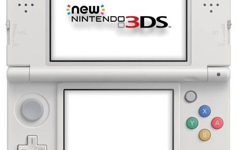 ニンテンドー3DS、本体バージョンアップのお知らせ。