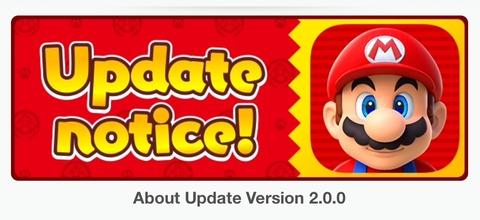 """【朗報】Android版 """"マリオラン""""  3/23に開幕! 新キャラも追加だよ!"""