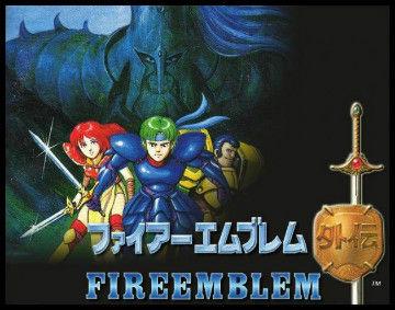 好きです、FE外伝。 ファミコン最高の戦闘モーション!!
