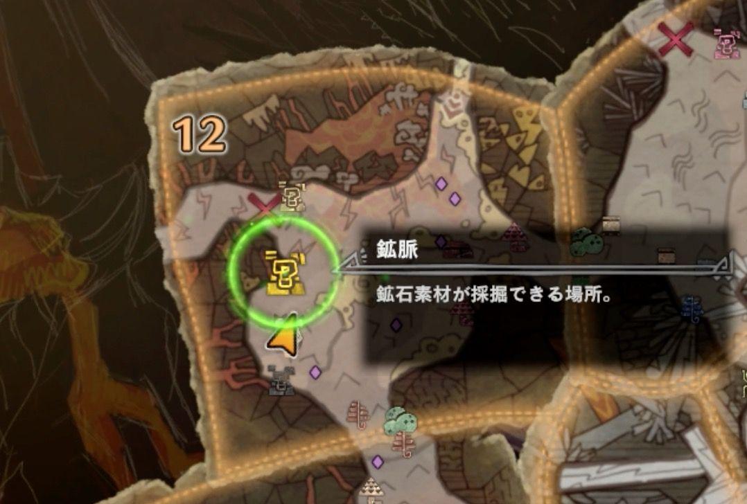 鉱石 mhxx ユニオン