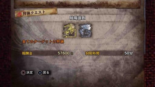 IMG_5050