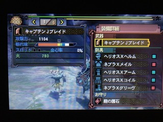 IMG_0370_R