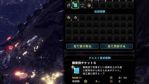 IMG_5055