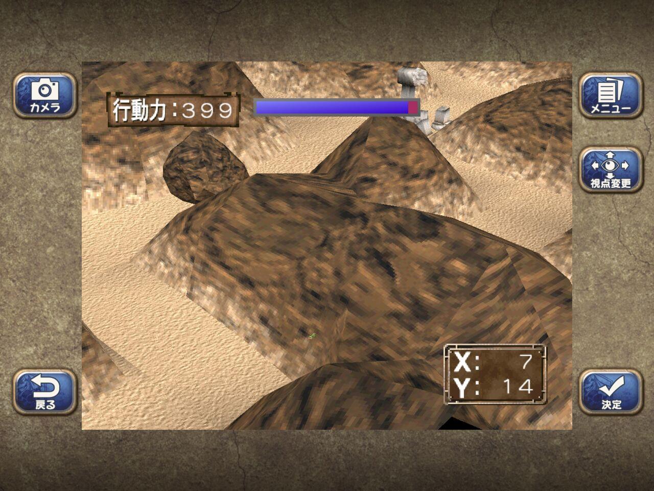 ファーム 火山 カウレア モンスター 2