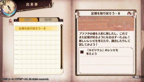 2015-12-09-002138