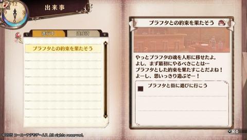 2015-12-08-015703