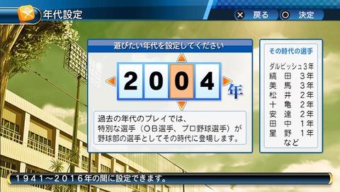 2016-04-29-111139