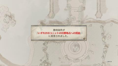 戦場のヴァルキュリア4序盤体験版_20180318175233