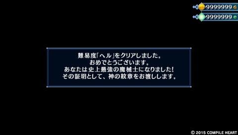 2016-01-09-155431