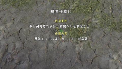 2016-05-03-010519