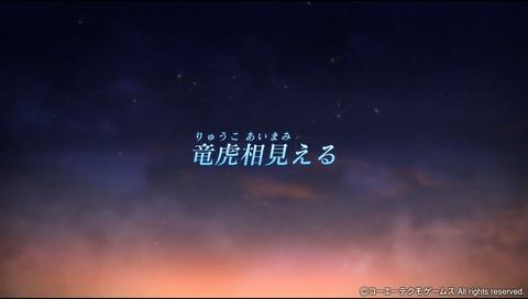 2016-08-04-160858
