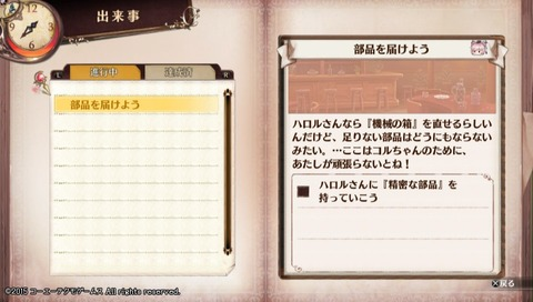 2015-12-14-085321