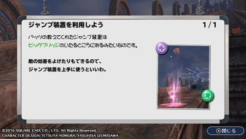 2016-11-01-002514