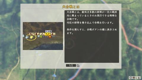 2016-04-01-054734