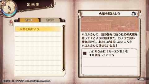 2015-11-29-050343