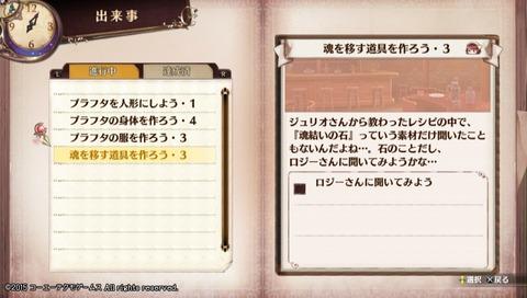 2015-12-07-193638
