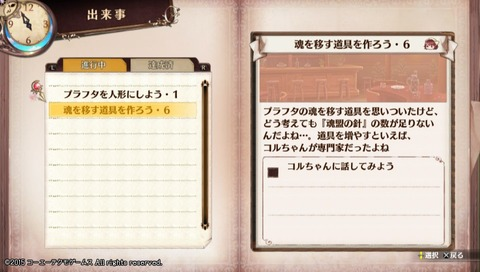 2015-12-07-220044