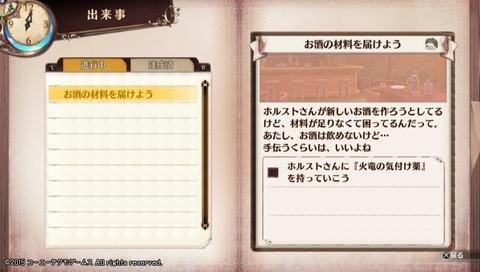 2015-12-15-120435