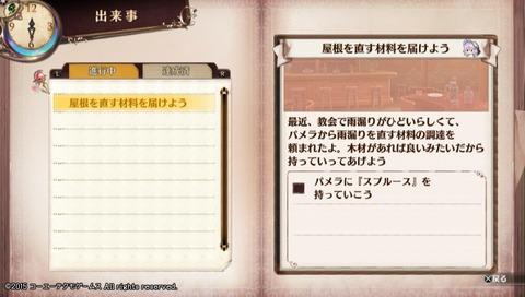 2015-12-10-003441
