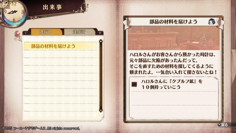 2015-12-14-122210