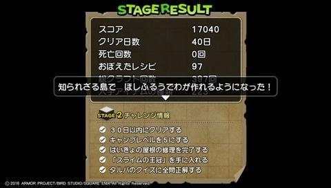 2016-02-05-000240