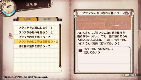 2015-12-07-060309