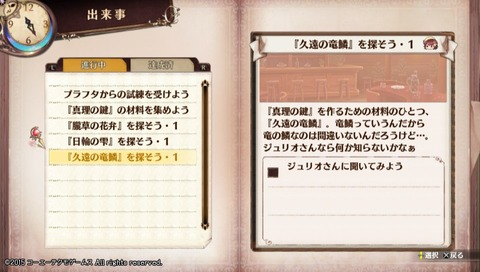 2015-12-13-175419