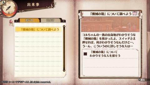 2015-12-14-085002