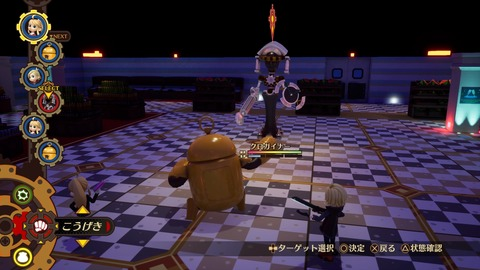 DESTINY CONNECT_20190317015850