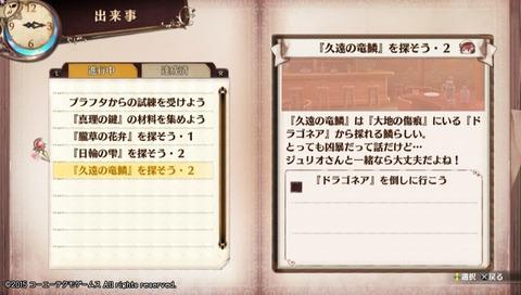 2015-12-13-180404