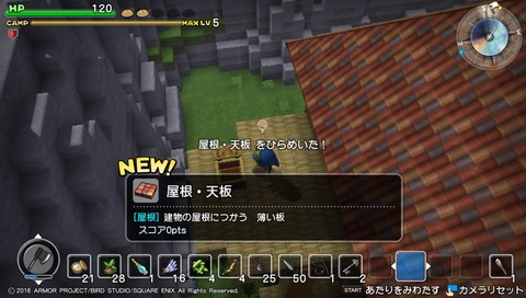 2016-02-04-212801