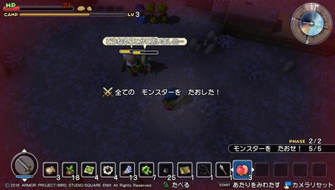 2016-02-04-084125