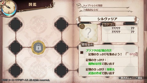 2015-12-01-161747