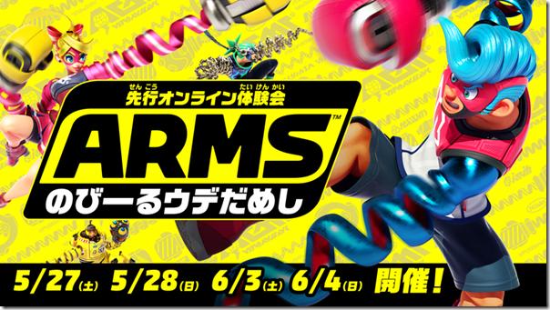 arms top ude