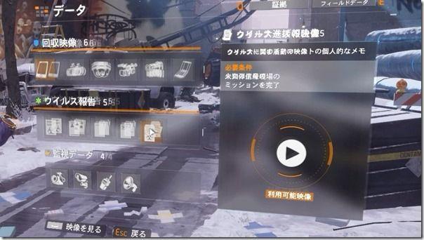 Division UI Dual